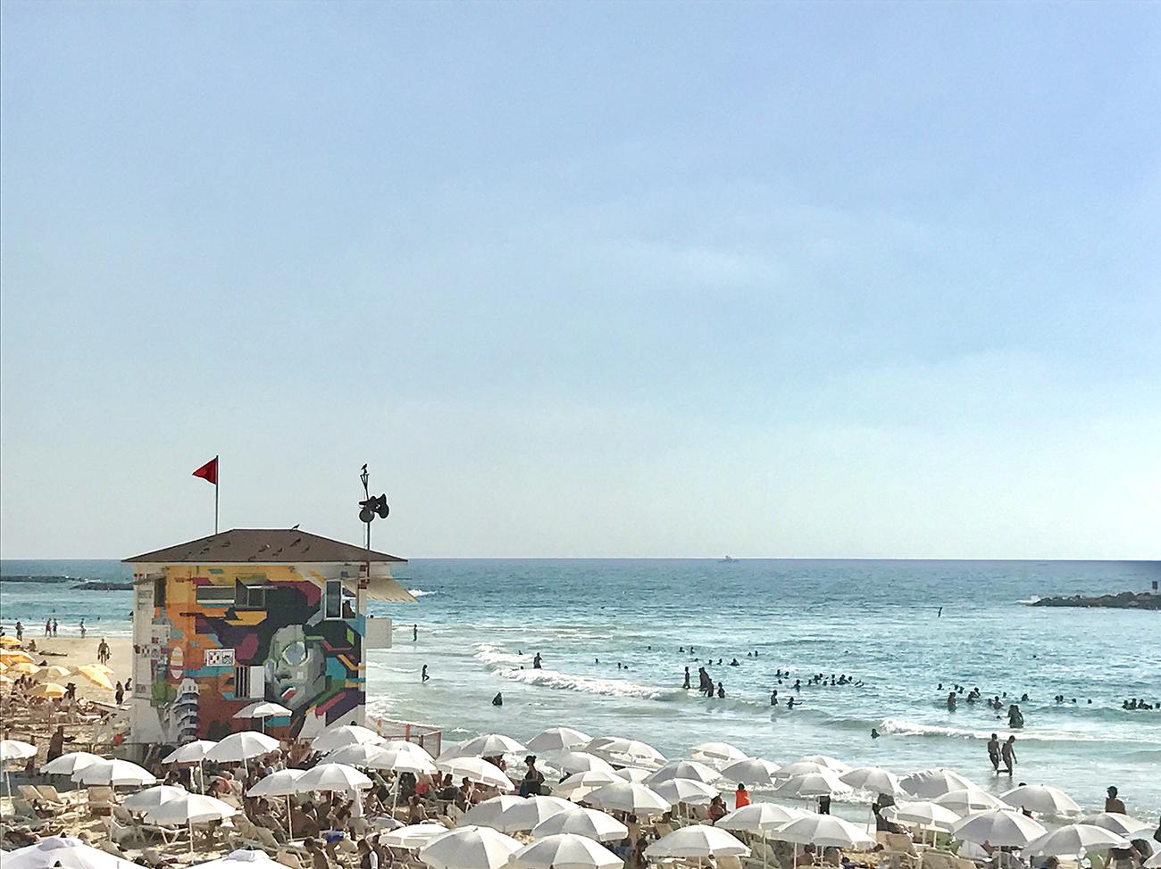 Mendeli Street Hotel Tel Aviv